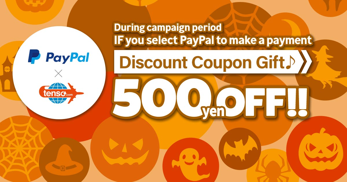 Discount Coupon Gift 500yen OFF!