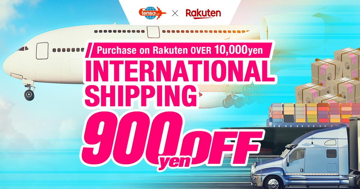 Rakuten × tenso.com International Shipping Discount Campaign