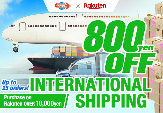 Rakuten × tenso.com International Shipping Discount Campaign [tenso.com]