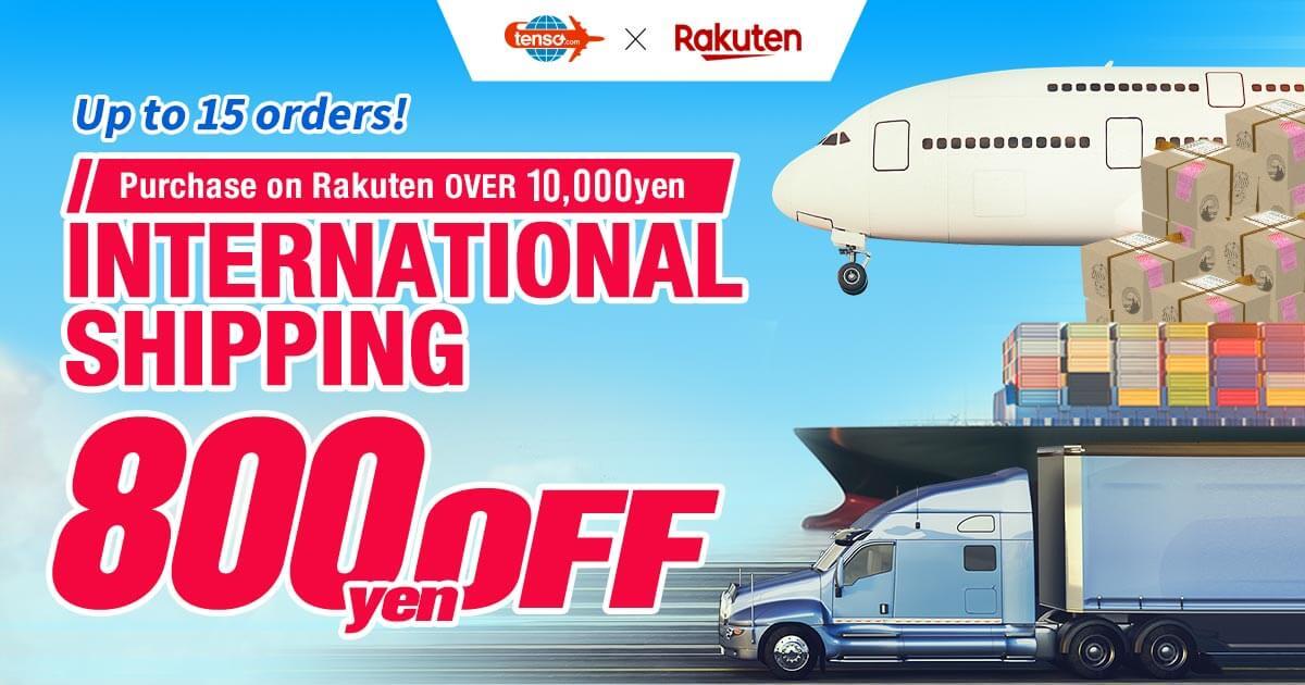 Rakuten × tenso.com International Shipping Discount Campaign