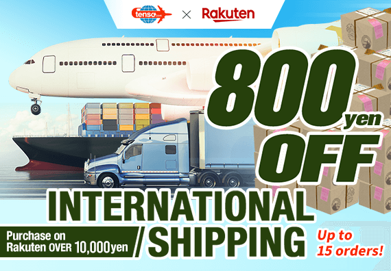 Rakuten × tenso.com International Shipping Discount Campaign [tenso.com]