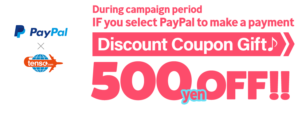 If you use PayPal as a payment method during the campaign period, you can receive a 500 yen discount coupon.
